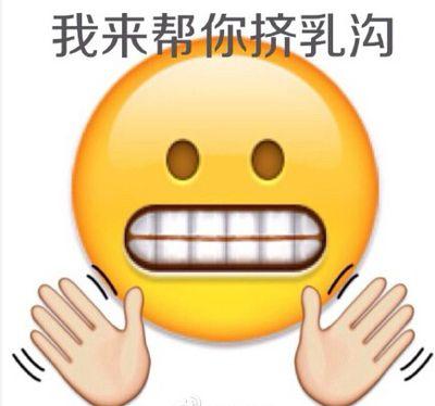 豫剧朝阳沟上山简谱