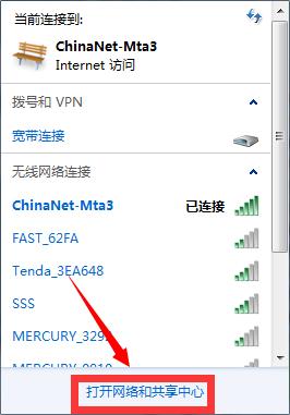 win7电脑连接不上网线怎么办