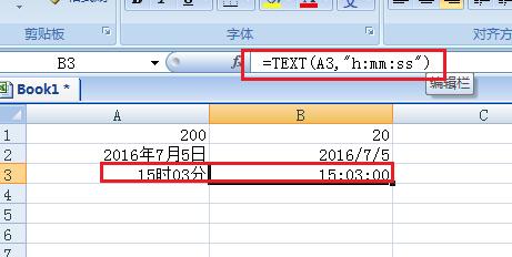 excel表格如何使用text函数