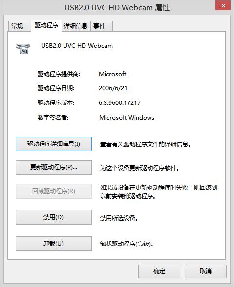 Opinion Usb 200 3m uvc webcam curious