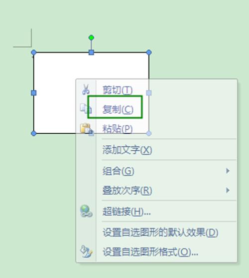 word中如何绘制流程图