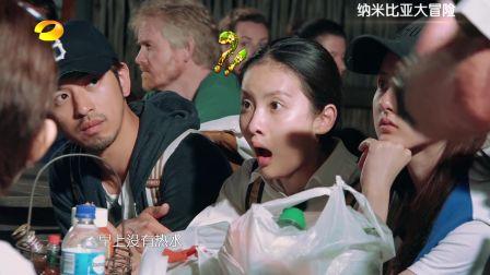 张若昀零距离接触猎豹