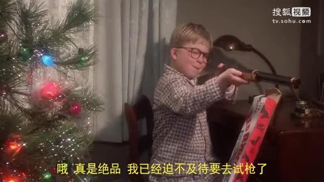 圣诞节必看的三部电影
