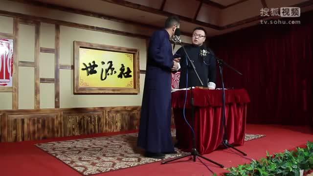 相声乐06期[世源社]传统相声对春联.李滨.罗斌