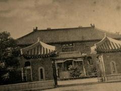 南京往事殇城 上