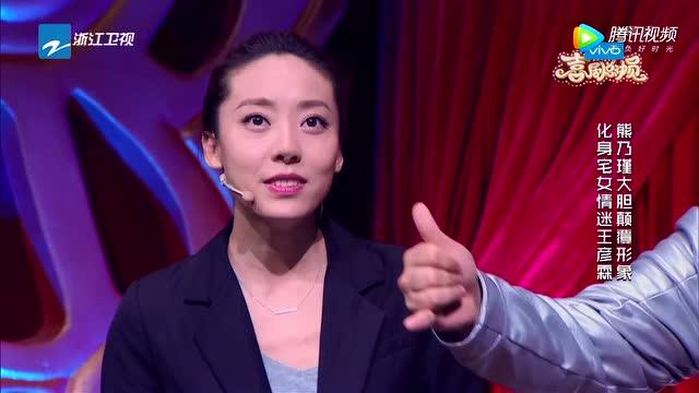 第3期:郑爽美人计飚戏宋小宝