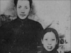 时间的玫瑰特辑:毛岸英与刘思齐