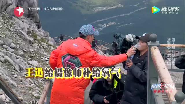 先导片:张艺兴自称长大秀皱纹