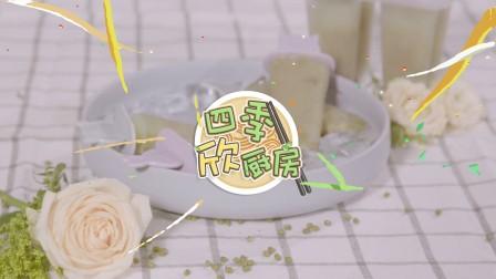 消暑佳品diy绿豆棒冰 05