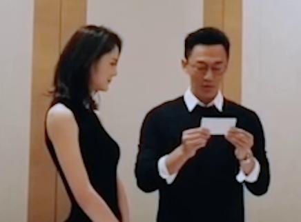 第10期:林峯夫妇领证视频曝光