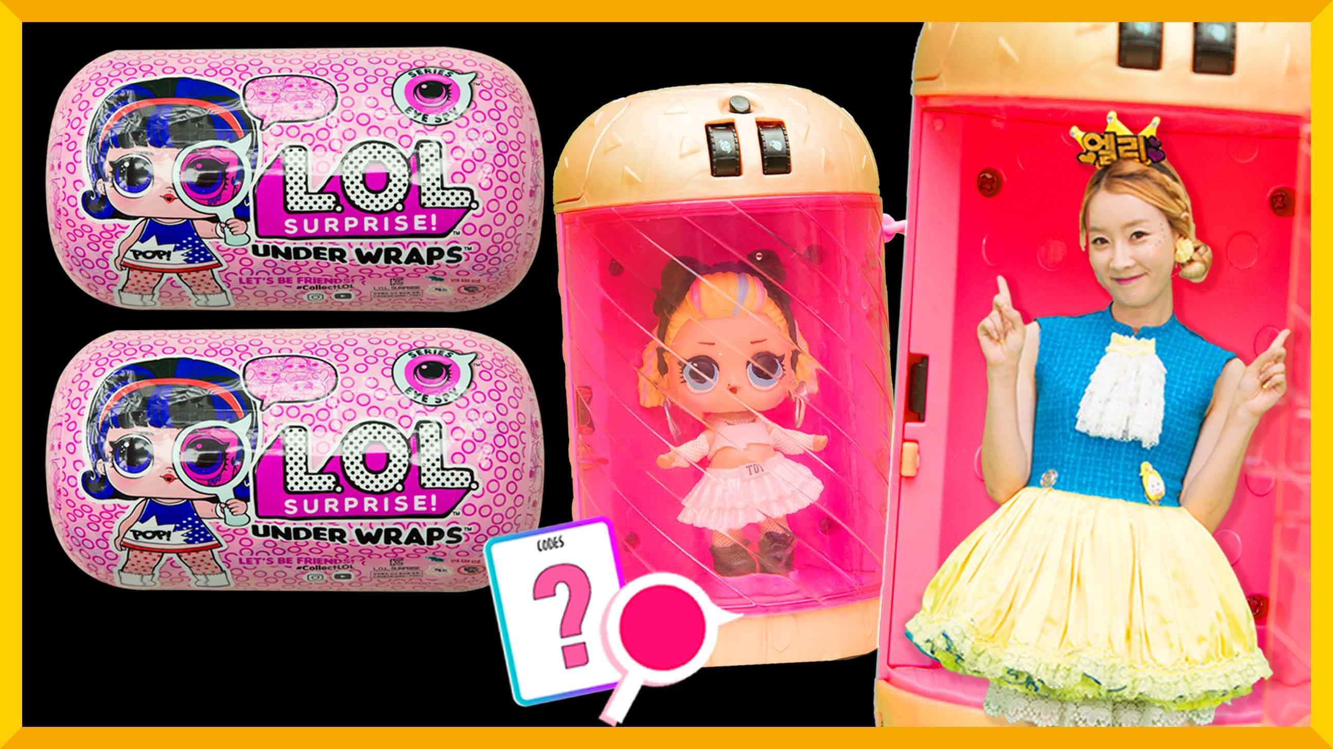 粉红公主小妹!超可爱的LOL娃娃开箱   爱丽和故事  EllieAndStory
