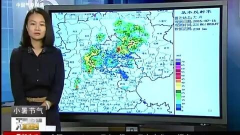 七上八下 北京雷雨频现身