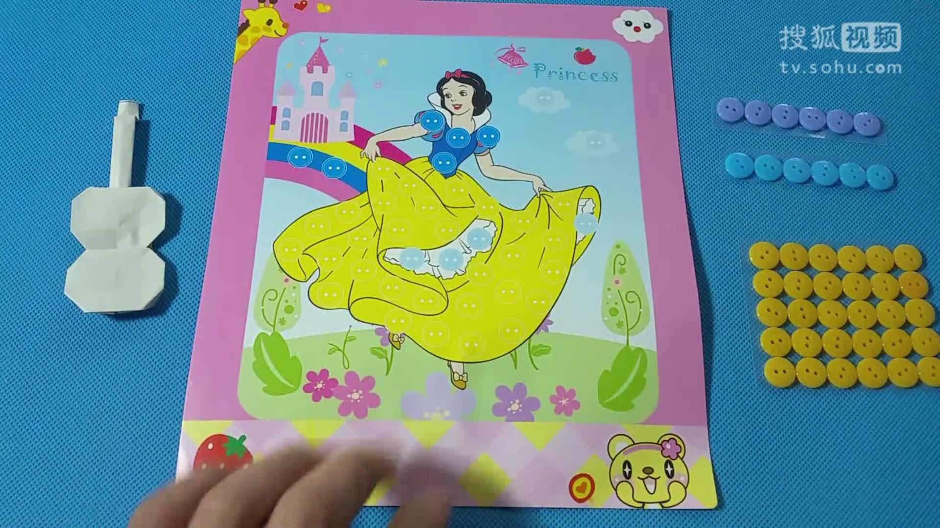 纽扣画 白雪公主儿童手工diy游戏 水彩画手工教学 小猪猪佩奇 折纸