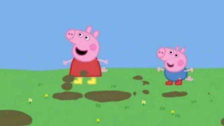 小猪佩奇的第一次约会 和小羊苏西一起蹦泥坑 702