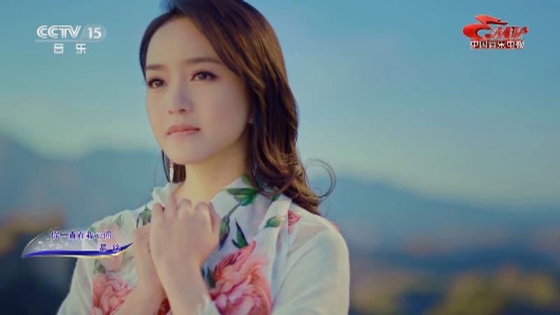 《中国音乐电视》 20210512
