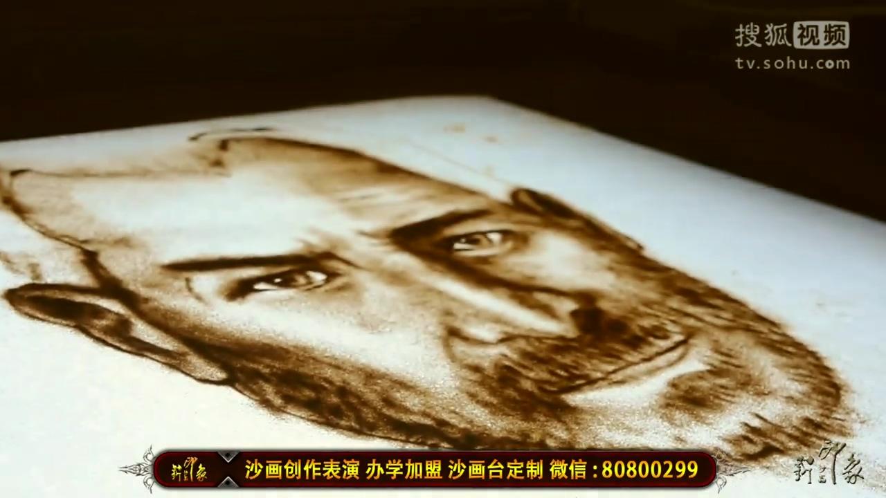 videoscribe手绘中文视频教程