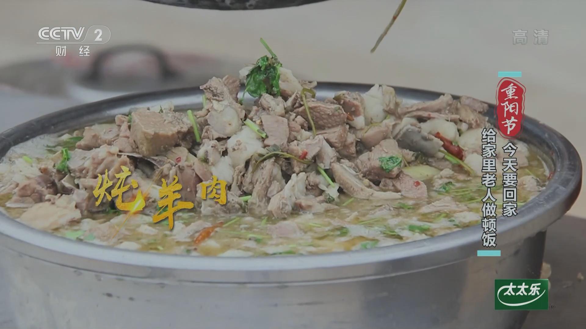 《回家吃饭》 20211014 重阳节 今天要回家 给家里老人做顿饭