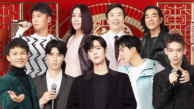 贺岁金曲歌会(上):歌手回归过新年