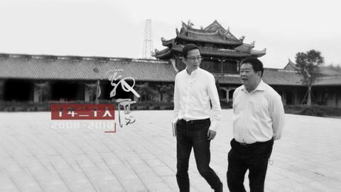 吴晓波频道:《十年二十人》之曹德旺