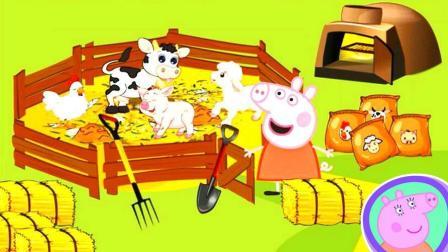 小猪佩奇在农场照顾小动物 03