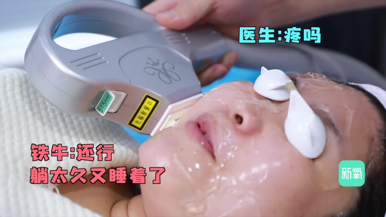 实验室测试,最不后悔的神仙医美项目,凭啥是光子嫩肤?