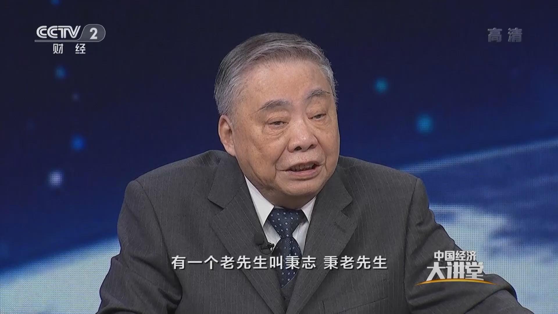 《中国经济大讲堂》 20210926 如何读懂长江十年禁渔?