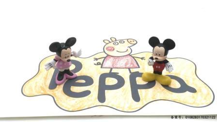 米奇妙妙屋米奇和米妮玩小猪佩奇涂色画 65