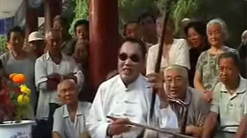 郭永章大师 河南坠子 罗成算卦 高爱香 井照鑫 第十三段