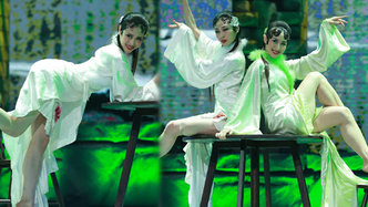 第十期:青白蛇妖媚斗舞全场躁动