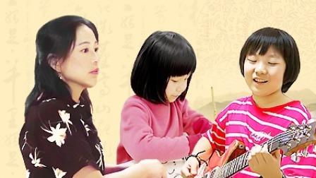 在中国传统文化的宝藏中,汲取当代教育智慧