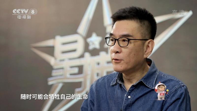 《星推荐》 20210613 李强推荐《叛逆者》
