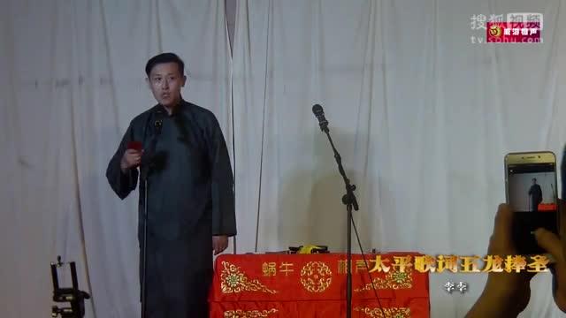 【传统经典】太平歌词之五龙捧圣,又名五猪救母