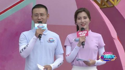 健将专场! 亚运会散打冠军挑战亚洲一号