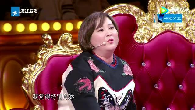 第8期:宋小宝与贾玲谈恋爱