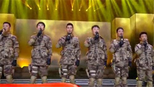 张丰毅带领真正男子汉团体来袭