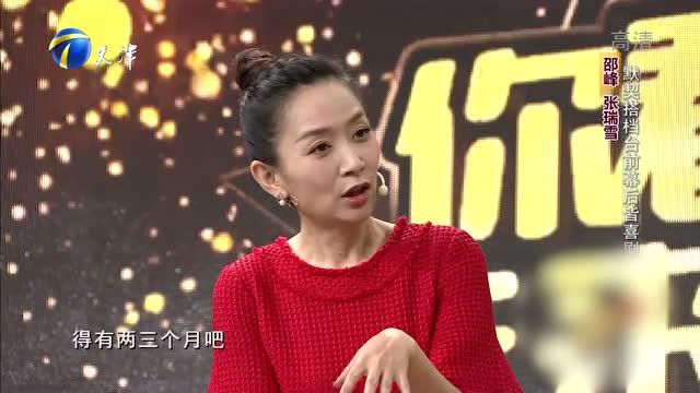 今日大来宾著名演员邵峰