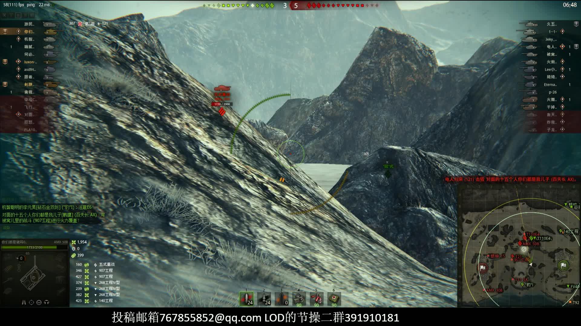 【WO】坦克世界LOD解说 B哥最后一秒获胜
