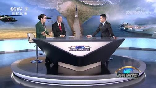 """江苏快3彩票赚钱靠谱吗,《防务新观察》 20191106 关键时刻""""掉链子"""" 印度自产装备怎么了?"""