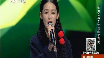 清华最年轻博导励志演讲走红 鼓励女性勇敢逐梦