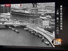 上海海上一九四九