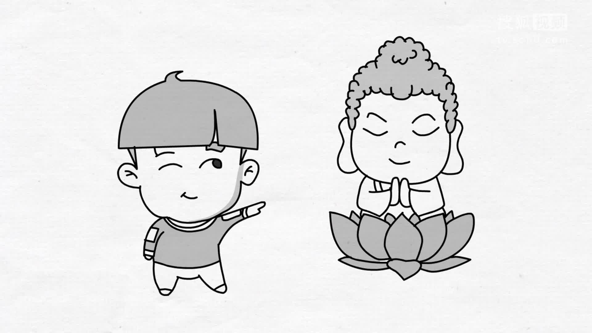 动漫 简笔画 卡通 漫画 手绘 头像 线稿 1920_1080
