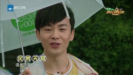 陈学冬裤裆撕裂惹爆笑
