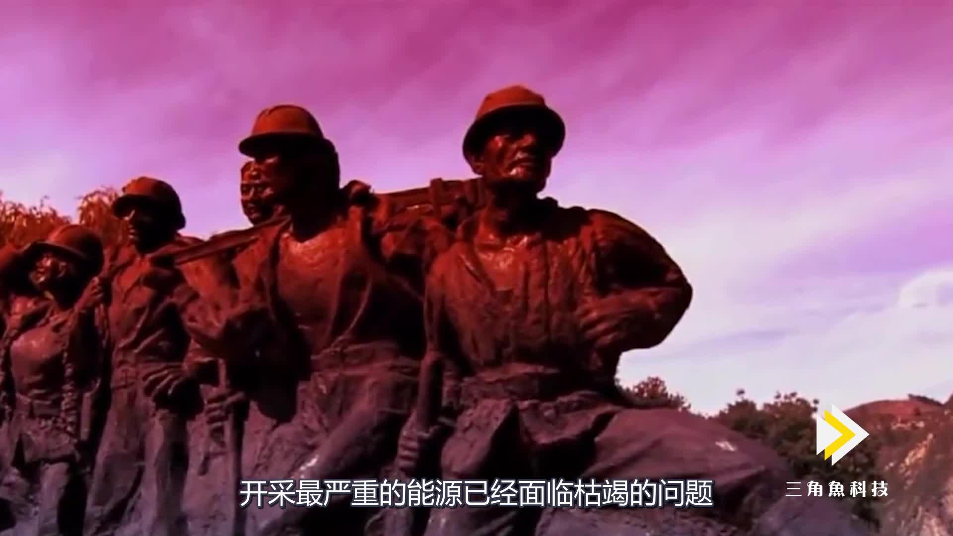 中国石油已过时,中国再造能源神话,够人类使用1000年