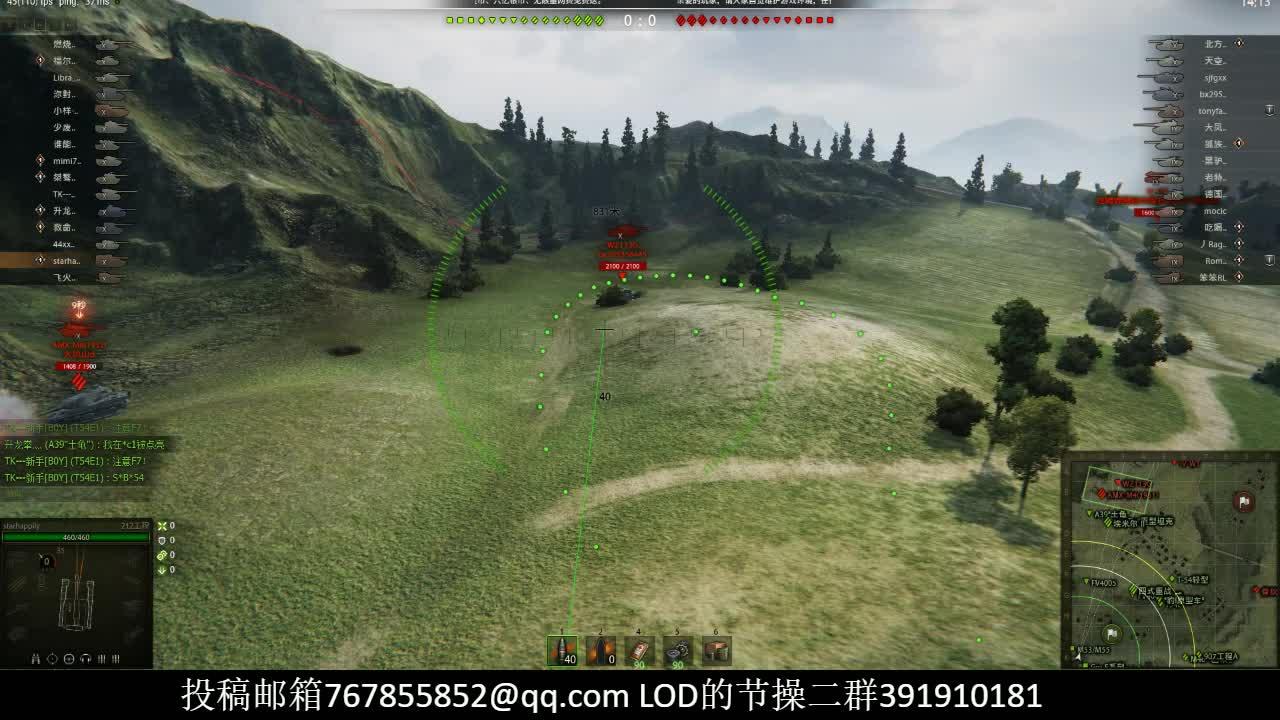 【WOT】坦克世界LOD解说 火炮教做人系列
