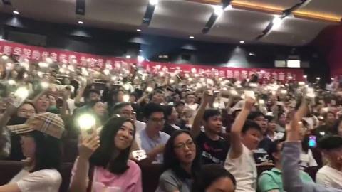 刘若英《后来的我们》北京电影学院交流会 台下大合唱响彻放映厅