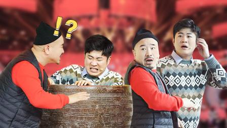 王小利把儿子塞进酸菜缸 薛之谦杨颖激情放歌
