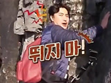 安贞焕&郑亨敦变流泪壁虎