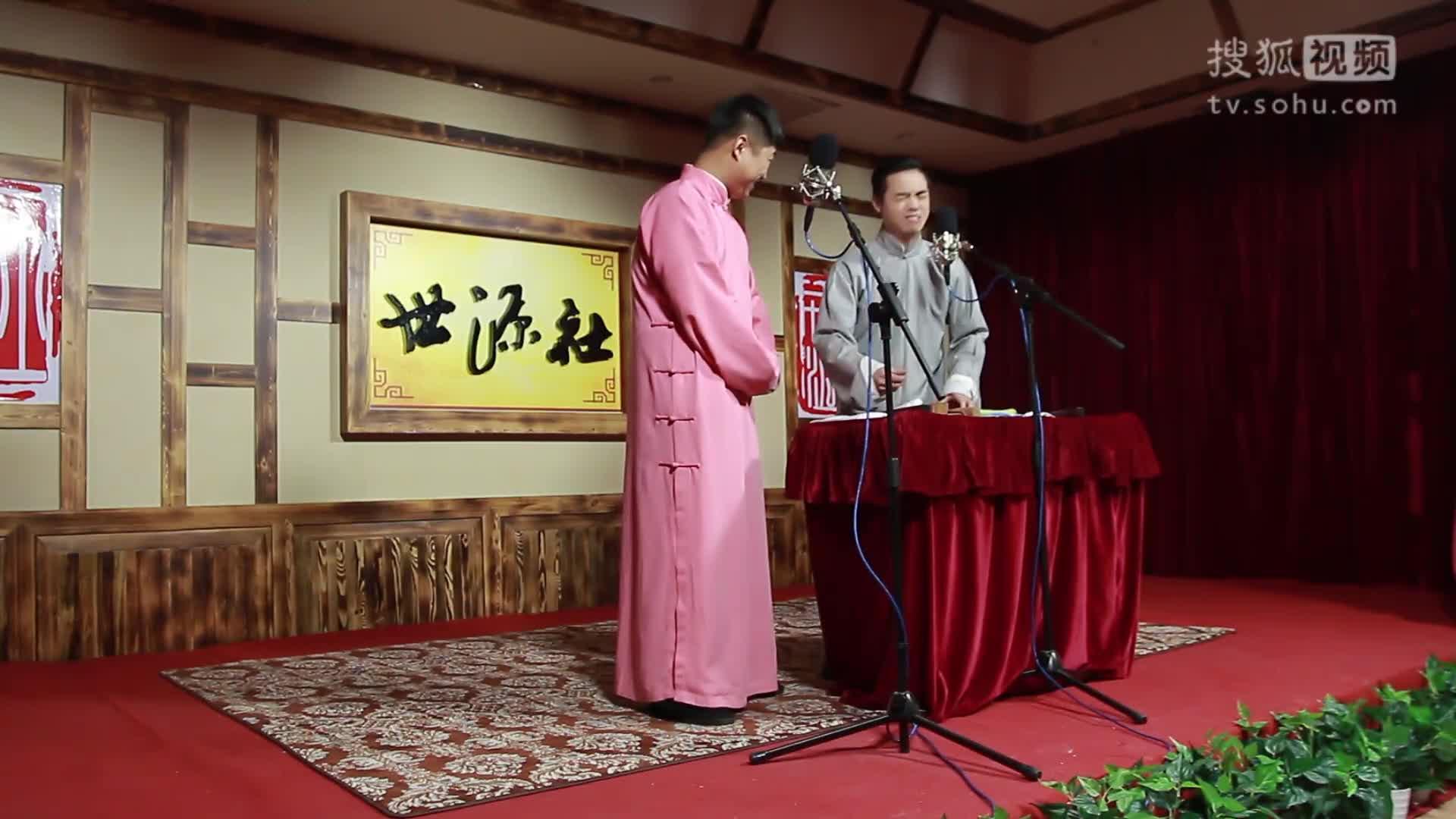 相声乐07期[世源社]赵建明.张雷