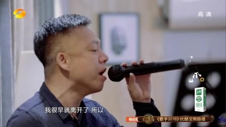 第12期:华晨宇致敬偶像张国荣