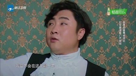 陈学冬彭小苒互怼飙泪